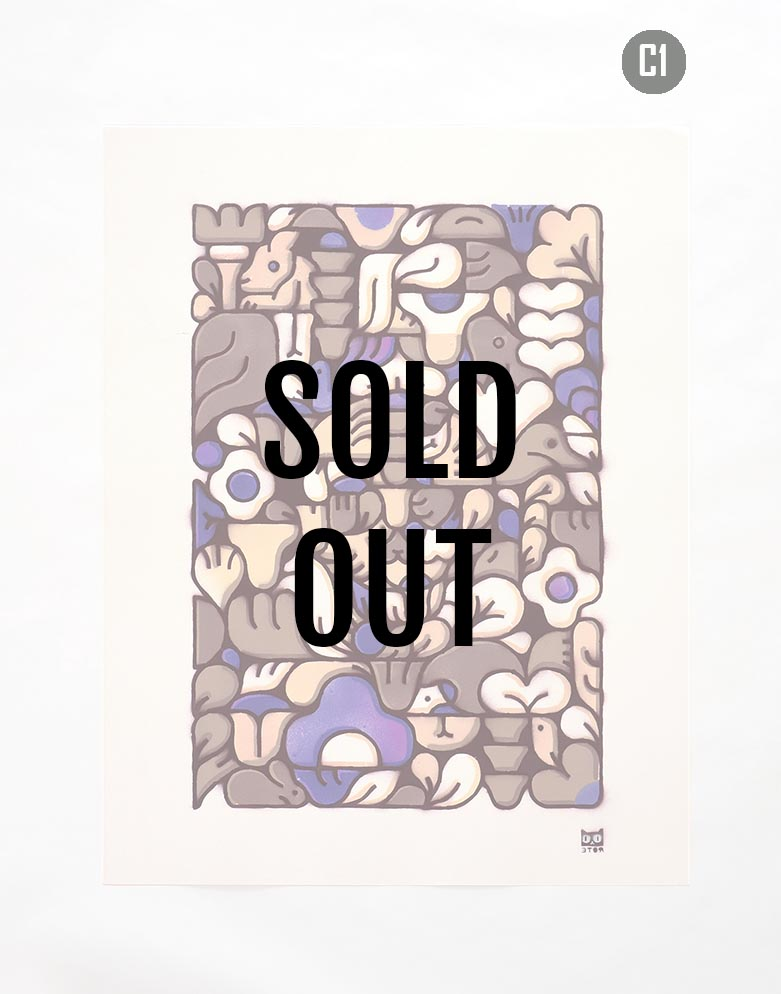 nature morte C1 sold out